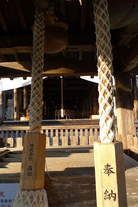 土佐神社  高知県  8