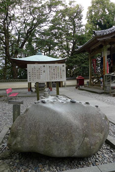 四国八十八カ所 二十五番 最御岬寺 5