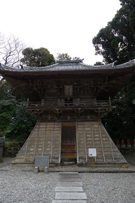 四国八十八カ所 二十五番 最御岬寺 6