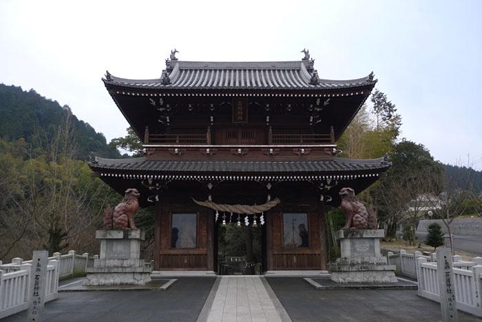 石鎚山神社  愛媛県  1