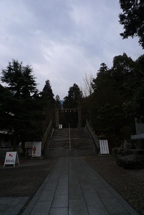 石鎚神社  愛媛県  6