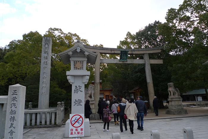 大山祇神社   愛媛県  1