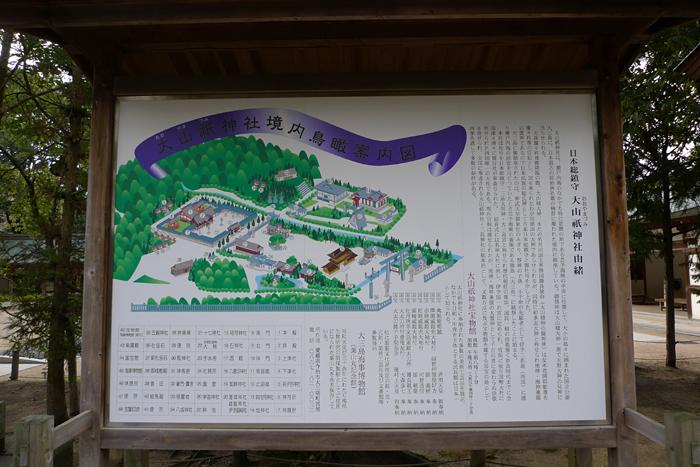 大山祇神社   愛媛県  3