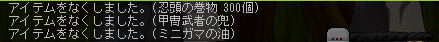 20140419174811154.png