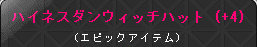 20140421190515025.png