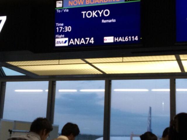 千歳空港⑦