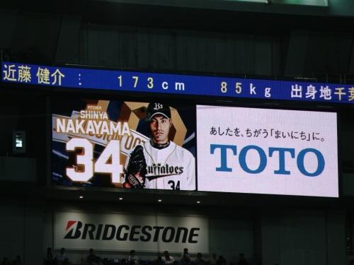 20141011002-39.jpg
