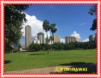 ハワイ三女