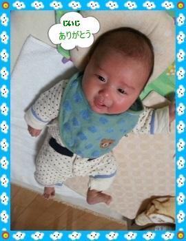 kousei_20140226104506057.jpg