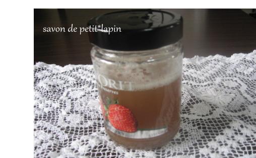 rosehip liquid