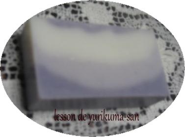 紫根フィト