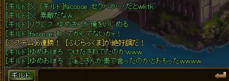ふぁこ4 2