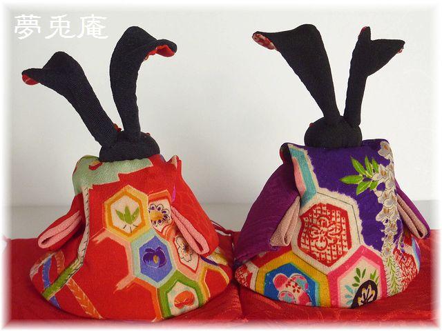 黒ウサギ雛 (6)