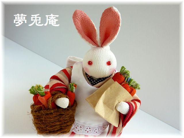 にんじんうさぎ (3)