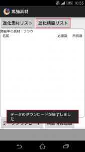 20140902_2