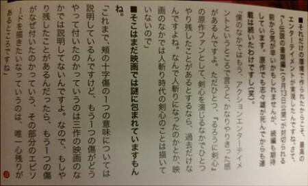 QINK8EH.jpg