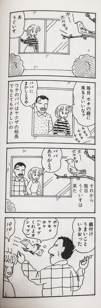 fUd6v5r.jpg