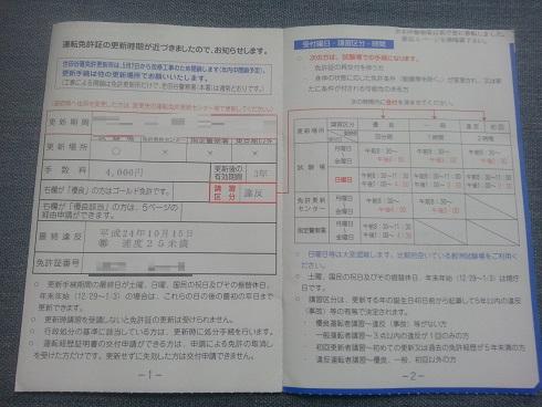 20100824_151118.jpg