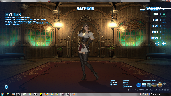 FF14benchmark-11.png
