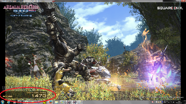 FF14benchmark-7.png