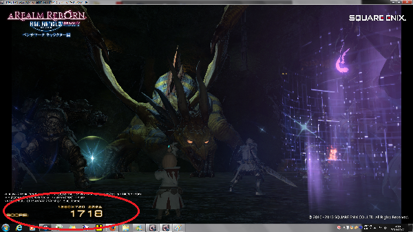 FF14benchmark-9.png