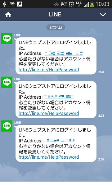 Screenshot_2014-09-20-10-03-15.png