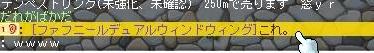 攻撃力がさん (2)