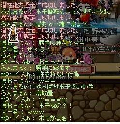 らんちゃん (4)