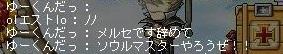 Maple140317_221628 - コピー - コピー