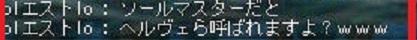 Maple140317_221628 - コピー - コピー (4)