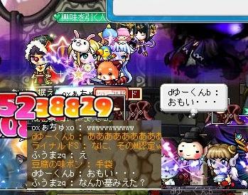 Maple140215_223719.jpg