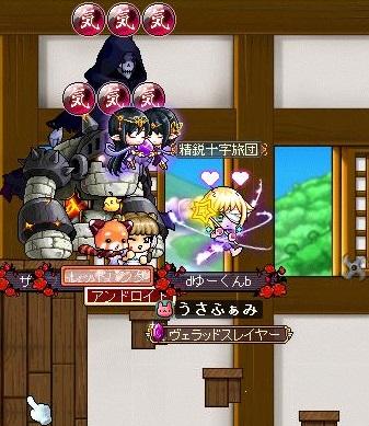Maple140216_143757.jpg