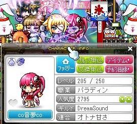 Maple140216_145522.jpg