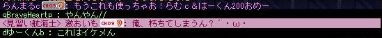 Maple140218_233442.jpg
