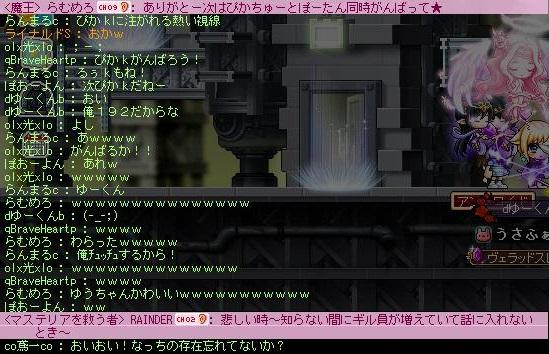 Maple140218_233703.jpg