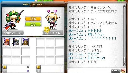Maple140219_215122.jpg