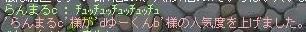 Maple140221_001746.jpg