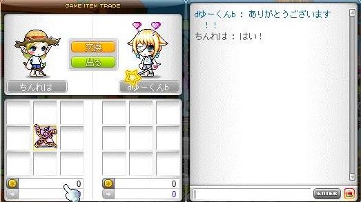 Maple140221_001803.jpg