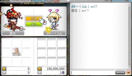 Maple140222_000142.jpg