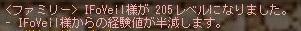 Maple140222_232922.jpg