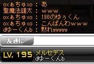 Maple140224_215203.jpg