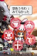 Maple140227_235037.jpg
