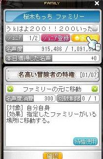 Maple140304_210339.jpg