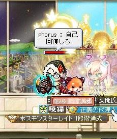 Maple140306_191724.jpg