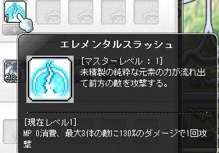 Maple140313_145131.jpg