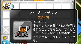 Maple140313_145324.jpg