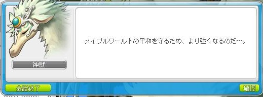 Maple140313_145710.jpg