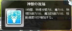 Maple140313_145715.jpg