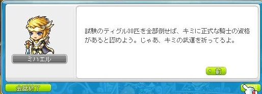 Maple140315_001820.jpg