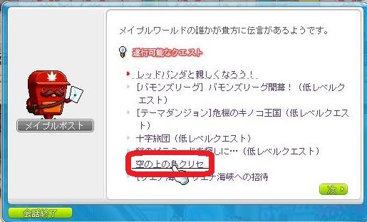 Maple140315_010956.jpg